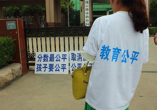 港城家长指标生加分引关注 义务教育均衡成热