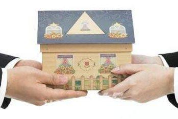买房前后多担忧 购房妙招教您避免吃亏挑好房