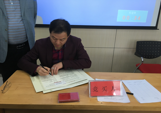 原车管所地块高溢价成交浙江祥生公司4.53亿成功摘地