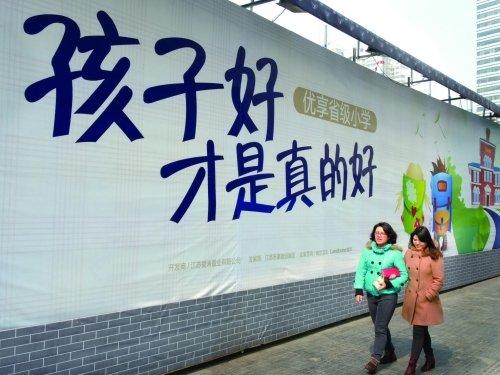 2015年连云港市高中段招生方案出炉 家门口名校推荐