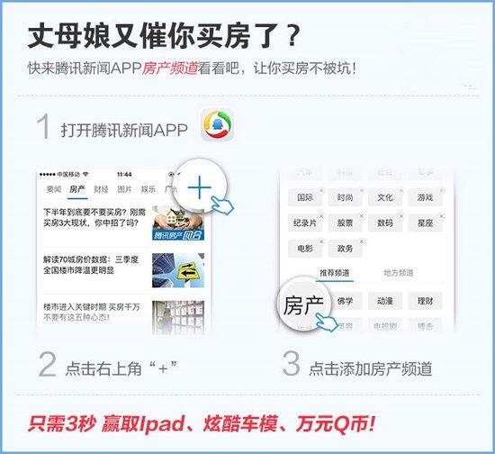 王健林宣布:万达彻底告别房地产!
