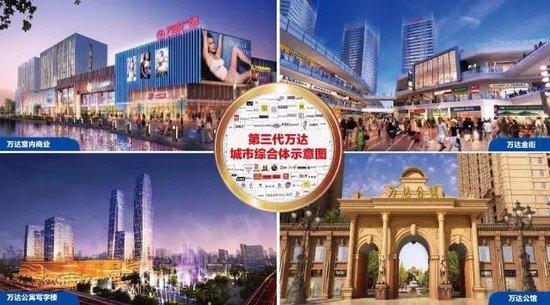 德惠商务大厦恭祝连云港全市人民新春快乐