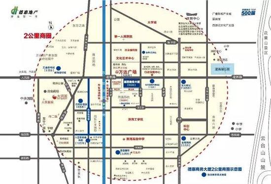 新商圈,新机遇,跟着万达赢未来 — 德惠商务大厦图片