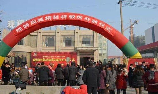 观澜尚城精装样板房璀璨开放 会员卡火爆办理中