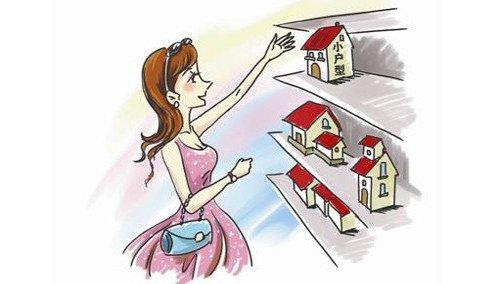 单身女性购房需求旺盛 有言论称买房后更好嫁