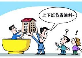 """全城""""省油盘""""大搜索"""