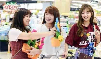 【美食告白记】 试吃吃到饱!101女孩超市购物火力全开