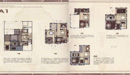 山庄360°测评第2期:;金域楼盘别墅厦门王府东方图片
