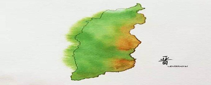 【创意】中国各省的水墨地图山西美翻了!