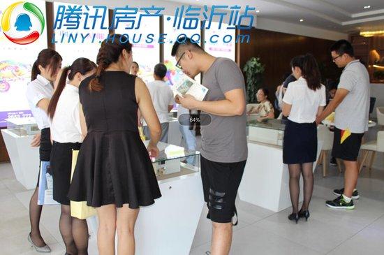 清凉看房丨腾讯房产临沂站7月23日看房团 圆满结束!