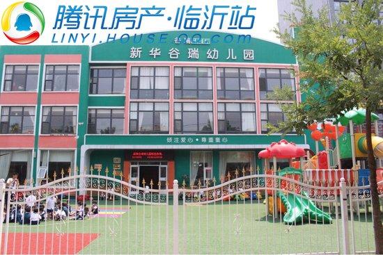 小腾跑盘:荣盛·蓝山郡80~130㎡山水人居 开启江南富氧生活