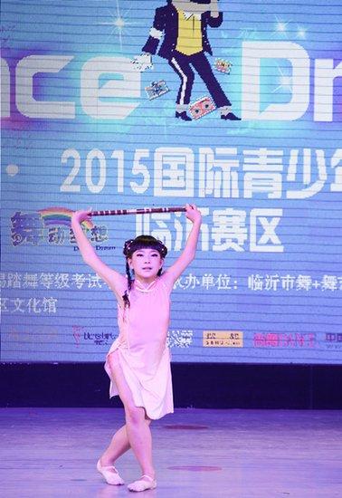 舞动梦想·2015国际青少年流行舞大赛图片