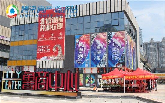 鲁商置业爱心义卖13日温馨开启 活动持续至16日截止!