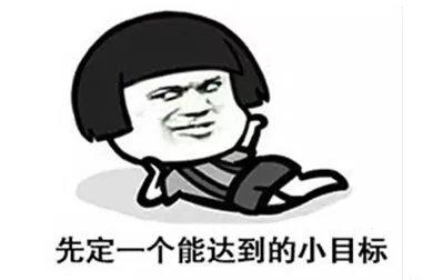 """【新城吾悦广场】今年最后一个小目标 追上一波好""""钱""""潮"""
