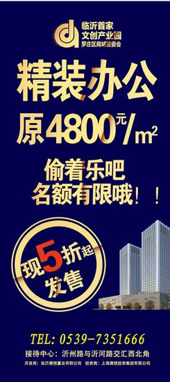 858怡和国际办公公寓抢回家!