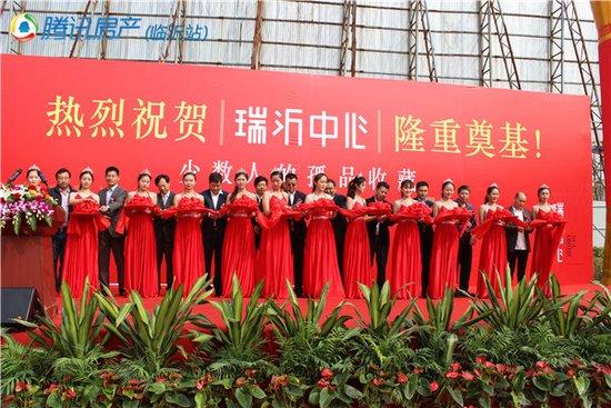 北京路桥首、360度观河、商务头等舱 瑞沂中心写字楼奠基