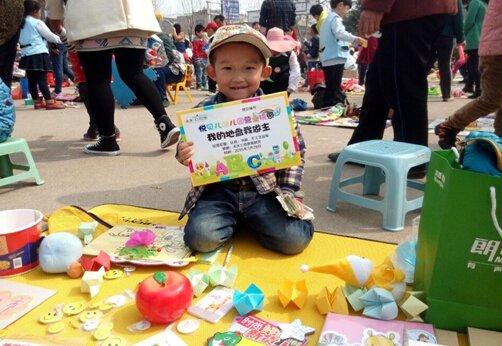 """天天·公园里赞助悦贝儿幼儿园""""跳蚤市场""""落幕"""