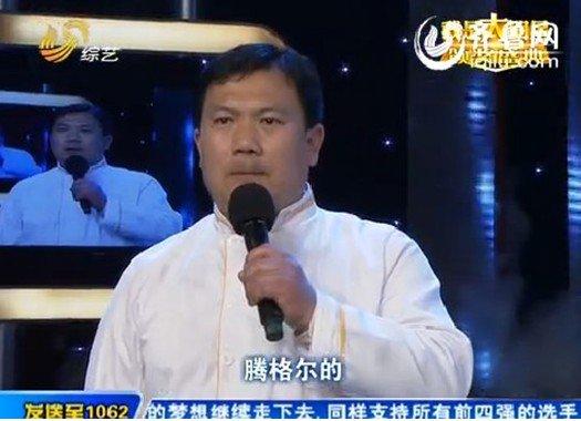 综艺频道 山东电视台 临沂