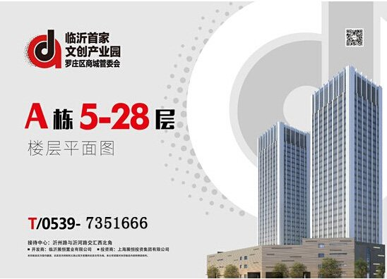 858元/㎡  怡和国际办公公寓抢回家!