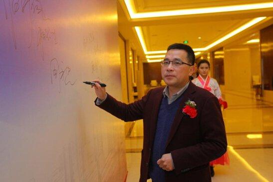韩国「理想家临沂城」签约仪式圆满举行_频流程表家具厂生产图片