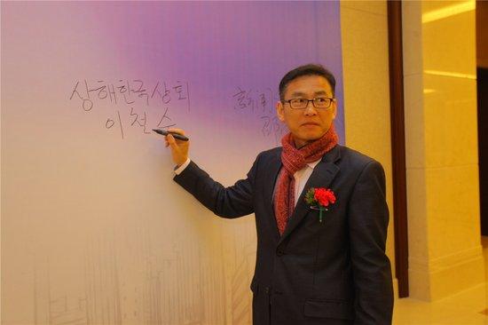 临沂「理想家韩国城」举行全国圆满签约_频家具资料主要仪式品牌图片
