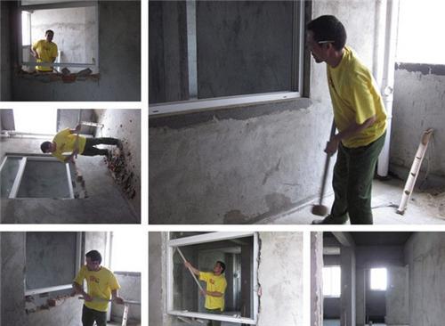 装修敲墙费用怎么算 新房装修敲墙要注意什么
