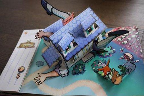 4月5日房德钓鱼台将举办临沂情趣器具书展立体首届使用方法的图片