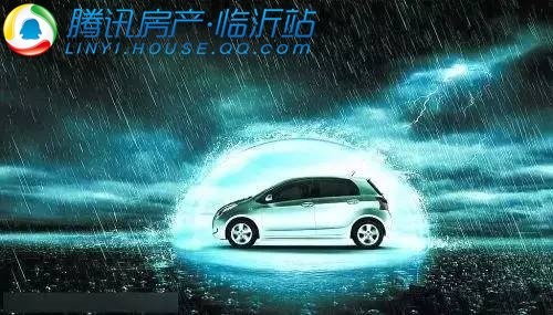 暴雨来袭,【永富御景城】温馨提示请大家注意行车安全!
