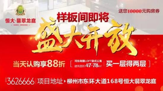 """""""大城已成·兑现承诺""""恒大城2周年庆典圆满落幕"""