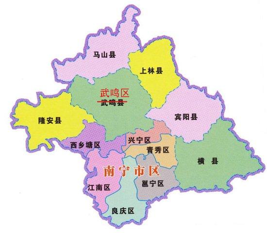 广西省武鸣地图