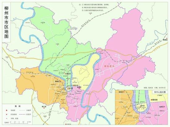 柳州市市区地图(2015年3月)