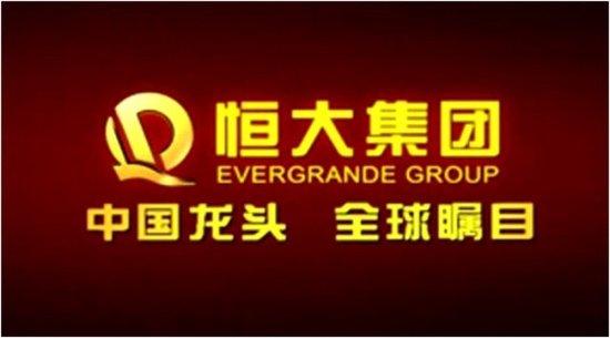恒大集团柳州专场招聘会开始了57个超高薪岗