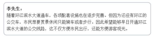 柳州人的环江滨水大道将酷炫升级!