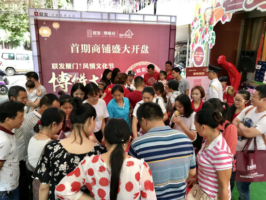 【联发柳雍府】涌乾街首期商铺开盘 人气火爆!