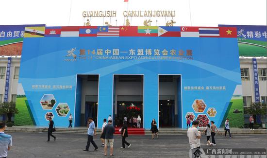 各地名优特产亮相第14届中国—东盟博览会农业展