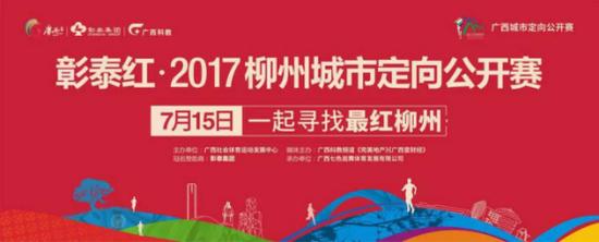 做良心开发商,让幸福更长久——彰泰集团总裁黄海涛专访