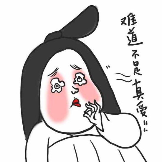 福利美食_