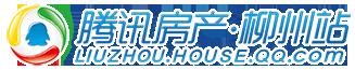 腾讯房产柳州站