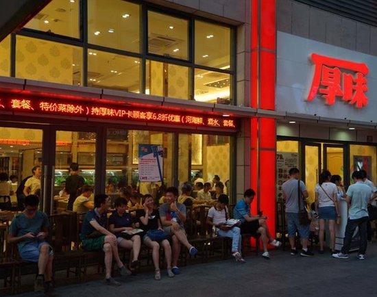 BK评:如何吃好万达金街这道自助餐?_频道-柳州