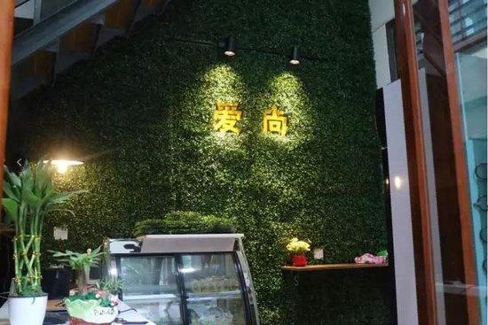 窑埠古镇B区商家再爆料,期待一个月后相见!