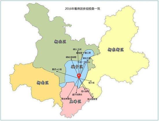 踏遍大半柳州 为寻一生居所——2016年看房团总结