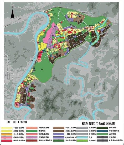 柳东新区规划图