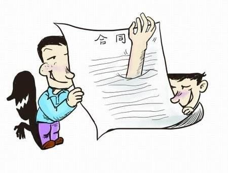 购房新政致合同解除 买卖双方的责任该如何认定?