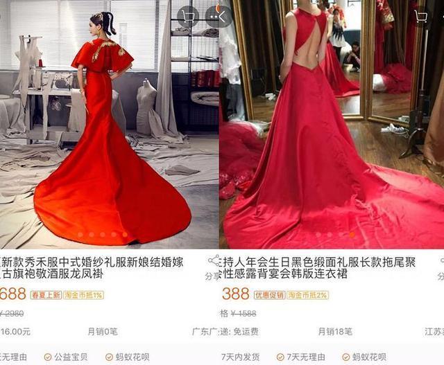 这位十八线女星名叫徐大宝,就在昨晚的香港电影节开幕式红毯,她身穿疯人院戛纳电影图片