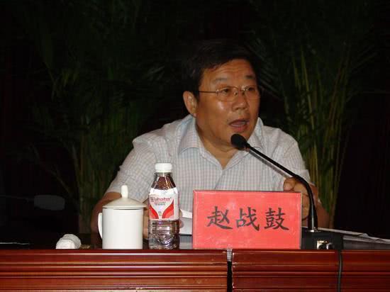 辽宁省政协原常委赵战鼓涉嫌严重违纪违法被查