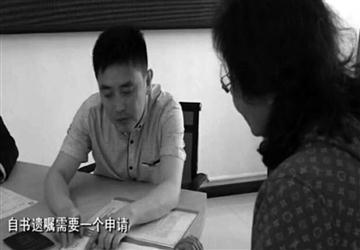 沈阳首个公益遗嘱数据库运行半年多2000多名老人前来咨询