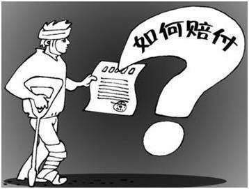 社保29元的重疾保哪些_重疾险真的能保_交强险是保的什么