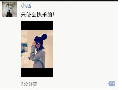 赵薇朋友圈发声寄语王菲:天使会快乐的