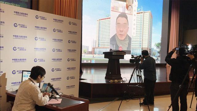 宛先生和赵医生在盛京医院互联网医院在线交流
