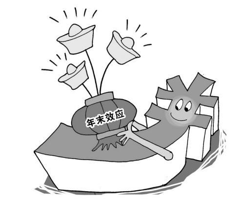 """年末银行理财收益小幅走高,""""火爆""""景象难现"""